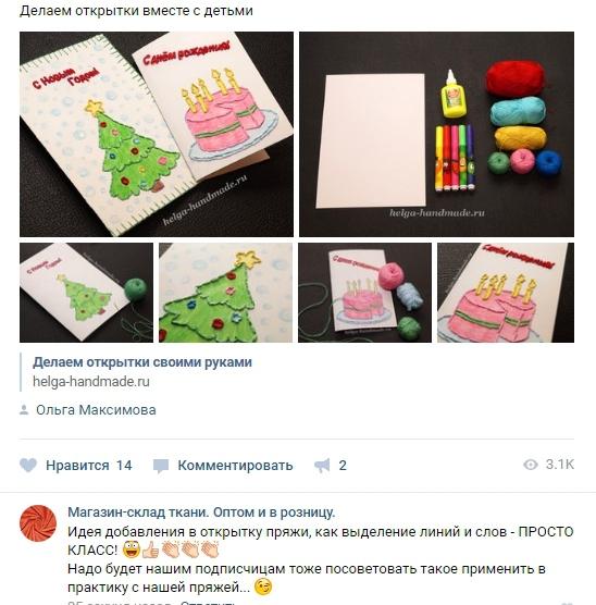 Как выделить открытки