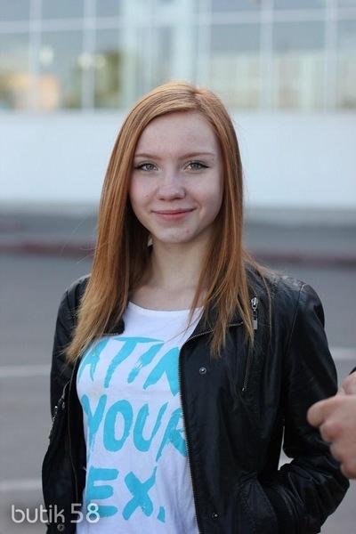 Мария Клеймёнова, 21 октября , Киев, id95540951