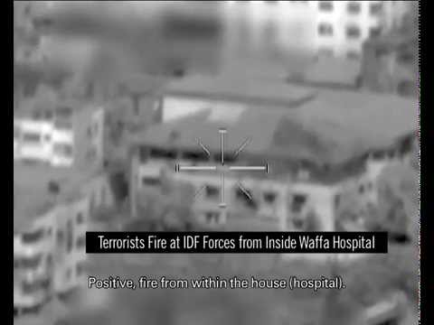 Warning Call to Wafa Hospital Before IDF Targets Site