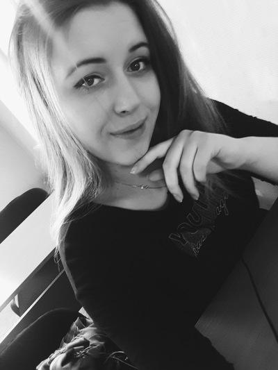 Аня Киркина