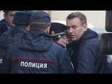⚡️Срочно!Алексея Навального задержали в Москве.ОВД Даниловский / LIVE 25.08.18