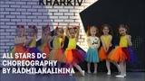 Rainbow - Evelina Lashuk Choreography by Радмила Калинина All Stars Dance Centre 2018