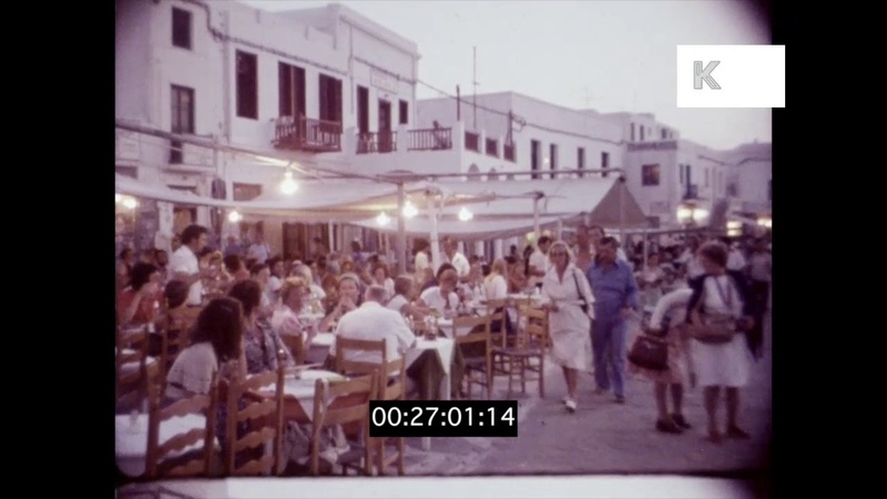 Mykonos at Night, 1970s Greek Islands, HD