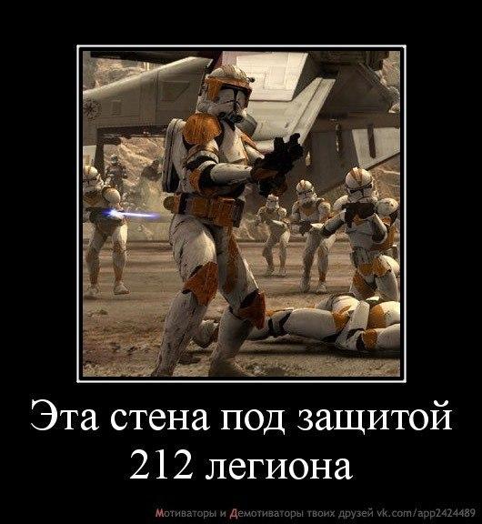 Звездные войны повстанцы star wars rebels