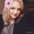 Фото Валерии Андреевой №4