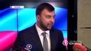 Строительство ЛЭП в Горловку и ремонт пострадавших кровель: решения Совмина ДНР. 13.10.2018