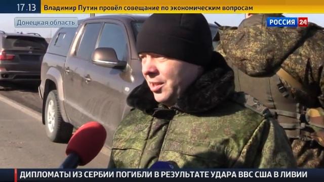Новости на Россия 24 • Обмен: из украинского плена в Донецк вернулся священник Никон