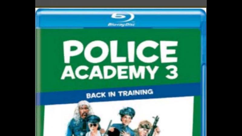 Полицейская академия 3: Переподготовка / Police Academy 3: Back In Training, 1986 Гаврилов