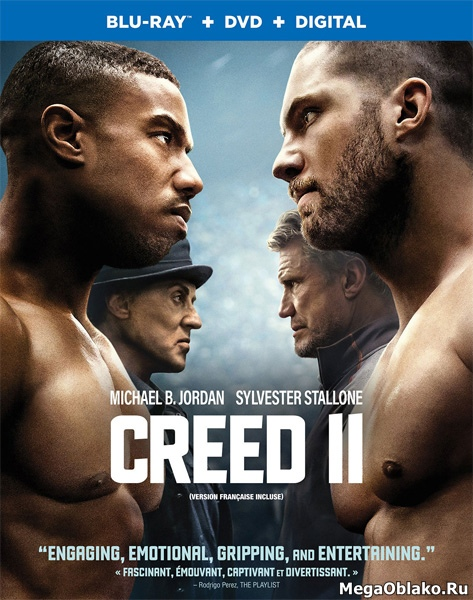 Крид 2 / Creed II (2018/BDRip/HDRip)