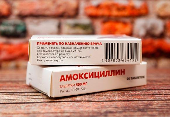 Амоксицилин - Амоксиклав®