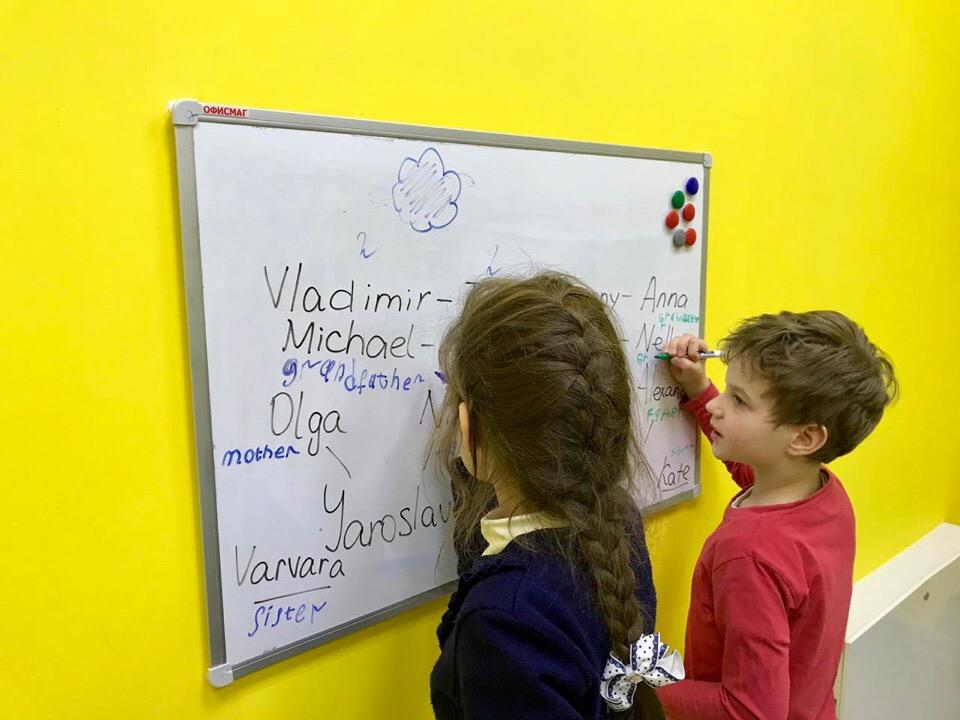 Ваши дети-школьники считают, что изучение языка - это скучно и неинтересно?