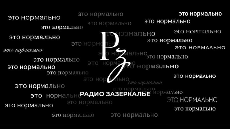Современное искусство (в гостях Антон Черняк)