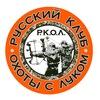 Русский Клуб Охоты с Луком