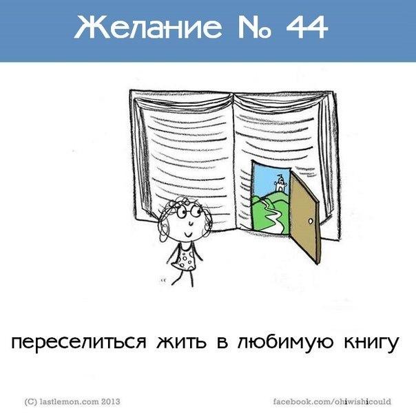 Дом книги книжная лавка украина