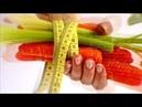 Вся правда о… диетах