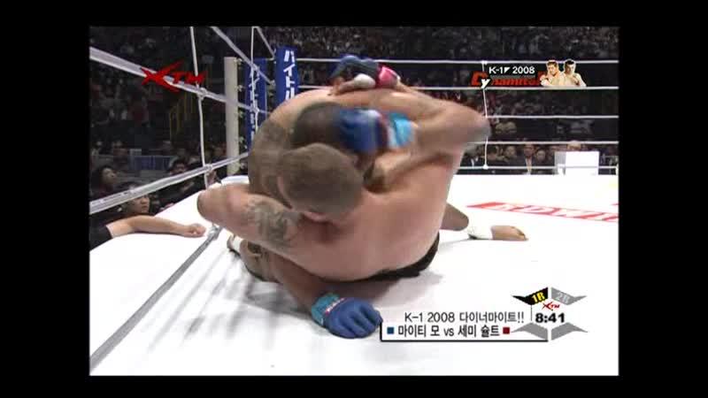 Semmy Schilt vs Mighty Mo [Dynamite!! 2008]