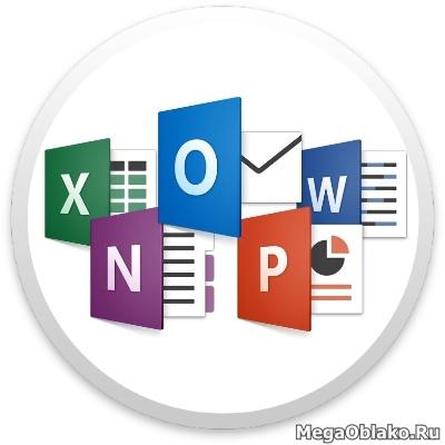 Microsoft Office Standard 2019 v.16.18.0 [Multi/Ru]