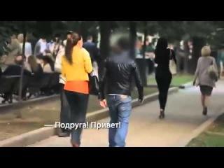 Придурки пристают и лапают девушку в Москве