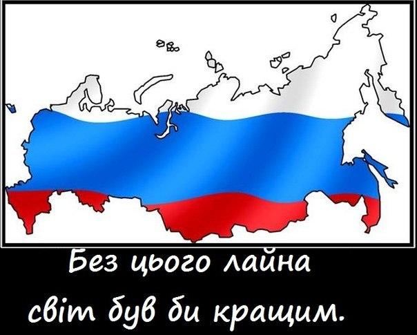 Нацгвадейцы под Славяносербском не поддаются на провокации, - СНБО - Цензор.НЕТ 5381