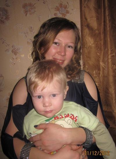 Юлия Михайловская, 17 марта 1988, Челябинск, id142968105
