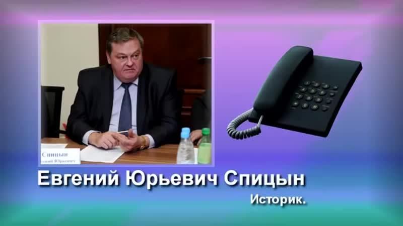Памятник подонку Солженицыну. - YouTube (360p)