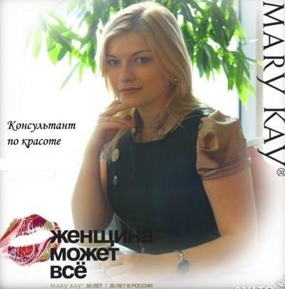 Надя Михайлова, 2 января 1979, Санкт-Петербург, id215986167