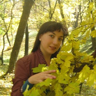 Наталья Масловская, 28 марта , Донецк, id69568218