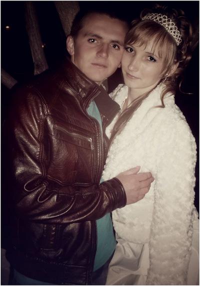 Богдан Паращак, 22 апреля 1994, Ростов-на-Дону, id128957229