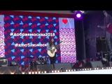 Алена Журавлева с авторской песней (Трубная площадь, 08.09.2018)