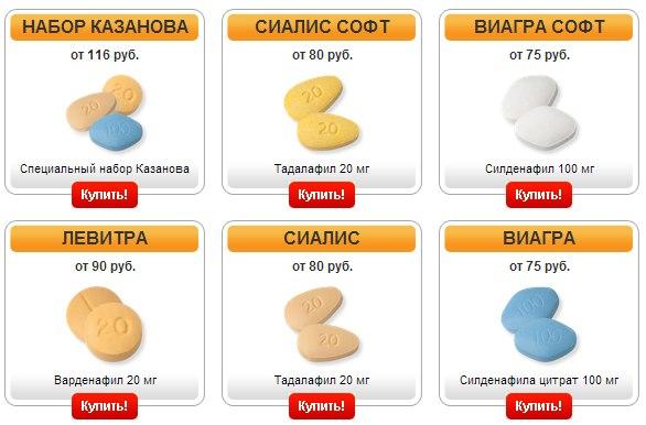 купить варденафил таблетки в каменском недорого