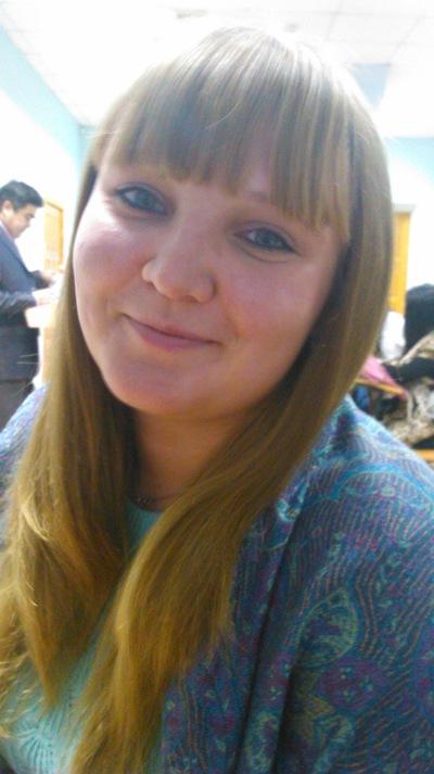 Екатерина Пономарева, 20 сентября , Уфа, id65469946