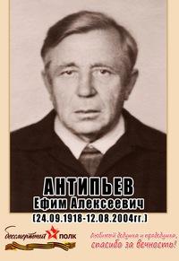 Дина Павлова