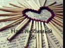 InShot_20190123_195403417.mp4