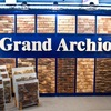 GrandArchio