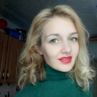 Юлия Жерновая