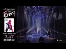Acid Black Cherry  LIVE DVD 「Acid Black Cherry 5th Anniversary Live 「Erect」」ダイジェスト