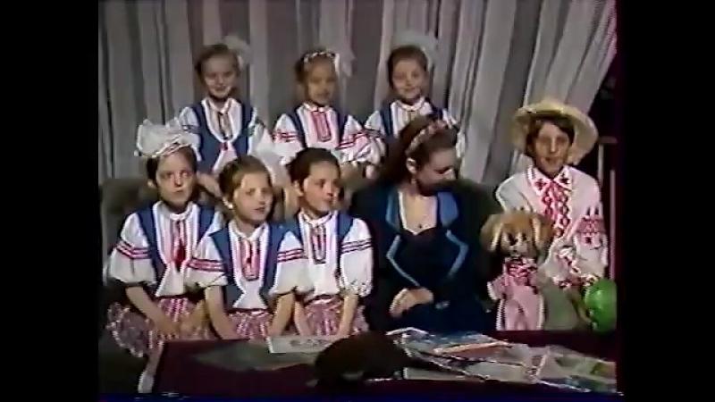 Калыханка (ТБК, 1994) Ансамбль Хвілінка