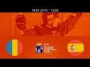 ROU vs ESP - 2019 IIHF WM20IIA - Tallin, Estonia – 14.01.2019