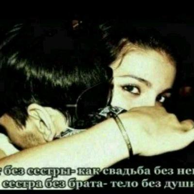 Ayna Niyazmammedowa, 15 сентября , Харьков, id225299360