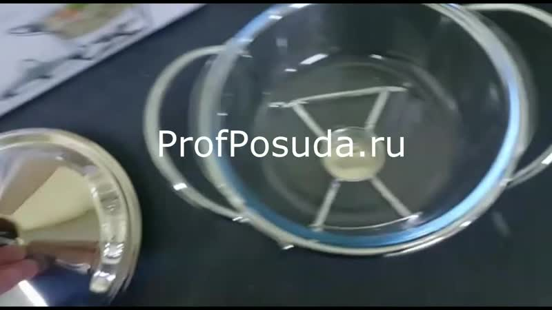 Мармит круглый со стеклянной емкостью АПС артикул 7774