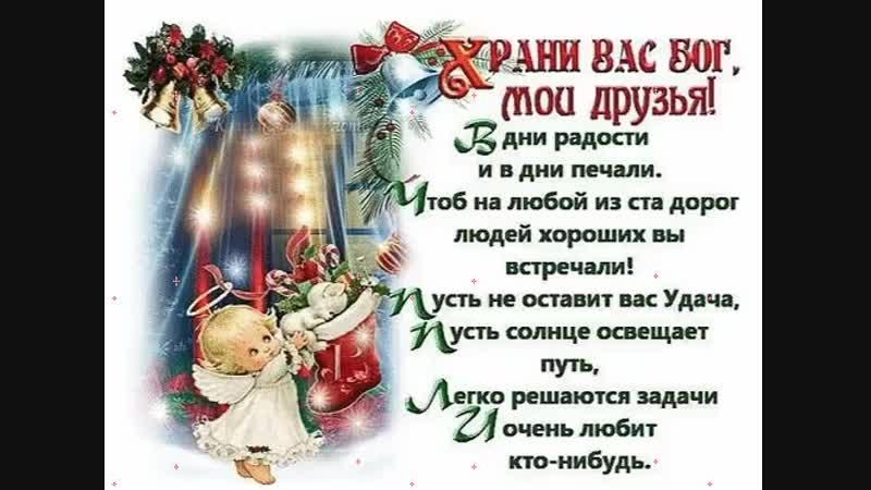 Doc137343663_487333431.mp4
