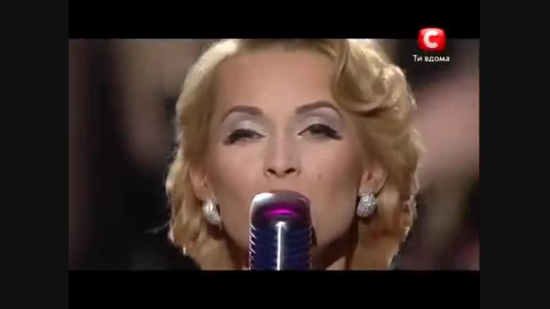 Супер! Аида Николайчук Мэрилин Монро X-ФАКТОР-3mp4