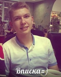 Алексей Ширяев, 26 сентября , Стерлитамак, id102569181