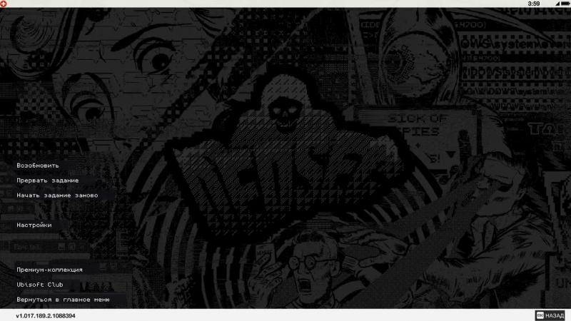 Watch Dogs 2: Voland-хакер и его город. Часть 2