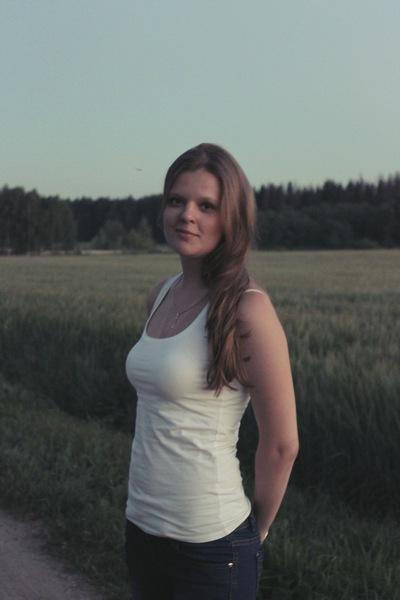 Аня Лякина