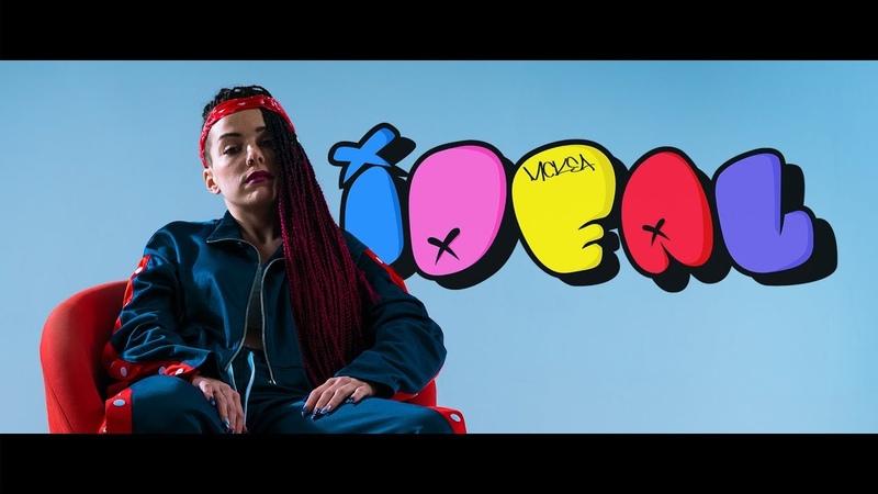 MCKEA - IDEAL (vk.com/girls_gangsters)