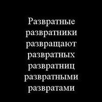 Александр Волков, 22 октября , Миасс, id163091864