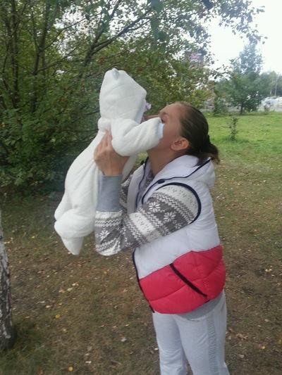 Юлия Валиева, 12 октября 1989, Екатеринбург, id103441368