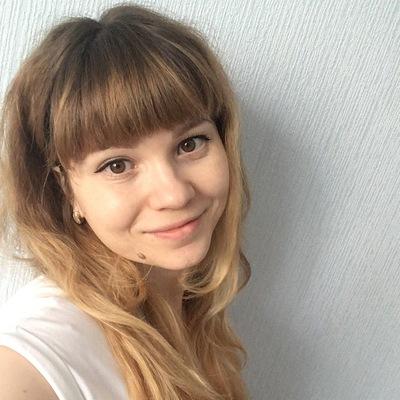 Евгения Басилашвили
