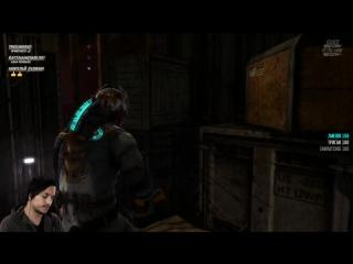 Мандаринка| Dead Space 3
